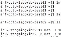 linux 命令学习(四)