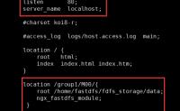 fastdfs 安装配置nginx