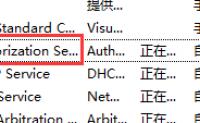 VMware  报错 44
