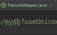 mybatis的insert和update到底返回什么